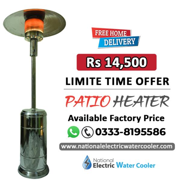 patio heater price in pakistan